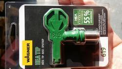Control Pro tryska veľ. 515 (HEA) - 2